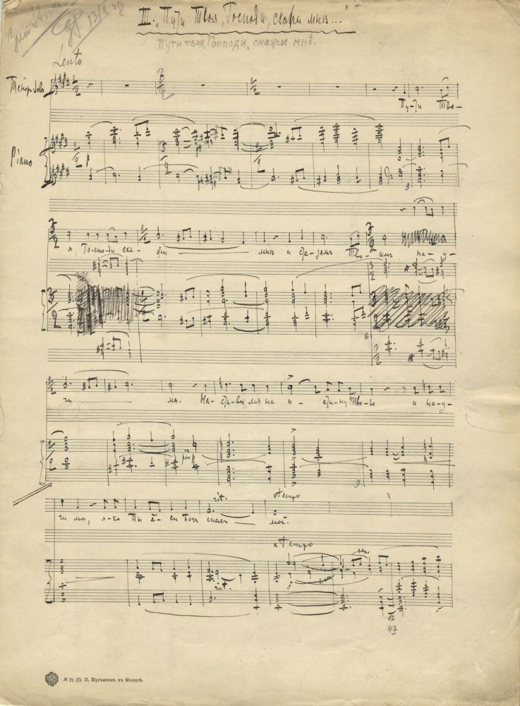Putyi tvoi, Gospodi, skaji mne [Thy Ways, O Lord, Tell Me]. Autograph musical manuscript of this sacred vocal work for tenor solo, mixed chorus and piano. In score. Aleksandr Tikhonovich GRECHANINOV.