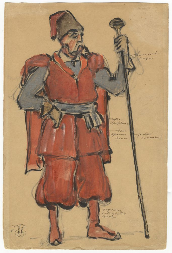 Original costume design by the important Russian artist Korovine, in all likelihood for an operatic character. Untitled and undated by ca. 1900-1920. OPERA, Konstantine Alekseyevich Korovine.