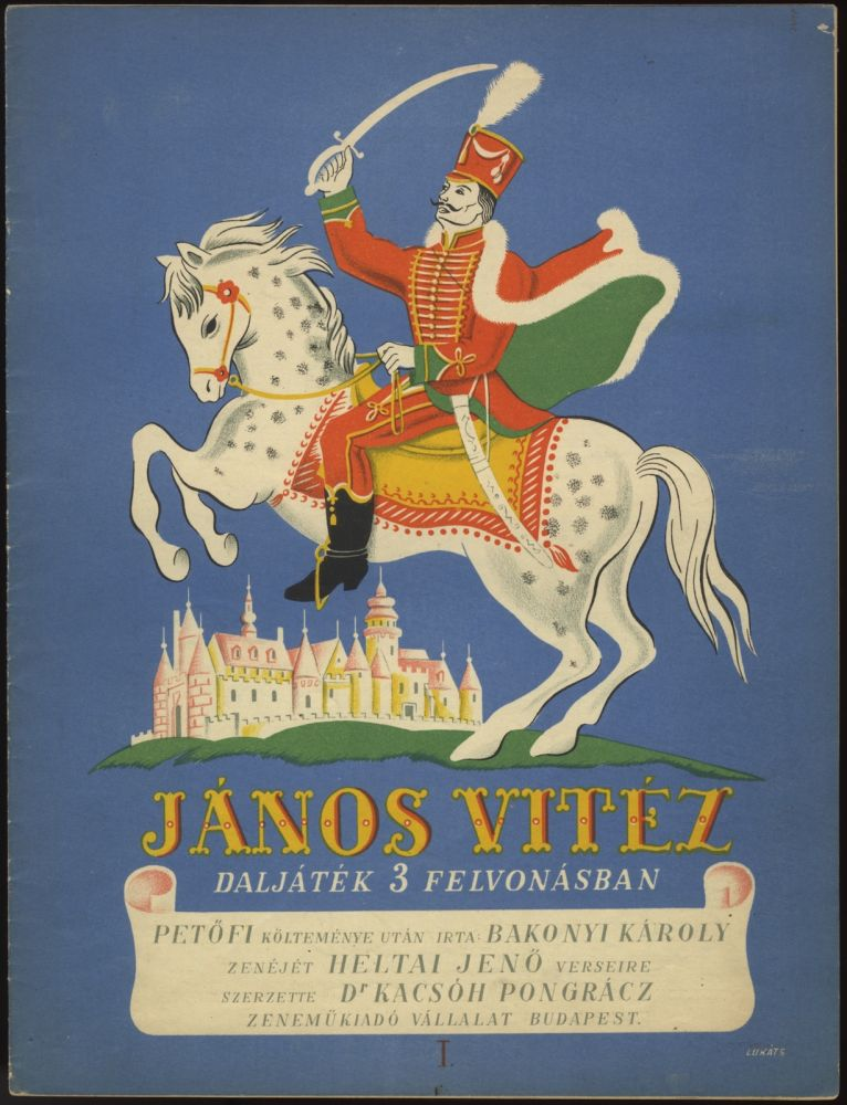 Collection of 17 operetta excerpts. HUNGARIAN OPERETTA.