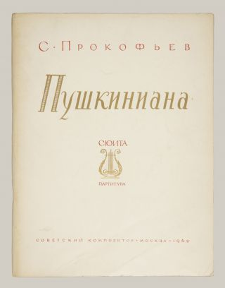 Op. 70]. [Pushkiniana Suite from music to the movie The Queen of Spades. Sergey PROKOFIEV