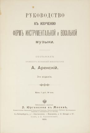 Rukovodstvo k izucheniiu form instrumental'noi i vokal'noi muzyki. Sostavil professor Moskovskoi konservatorii A. Arenskii. 3-e izdanie (Guide to the study of the forms of instrumental and vocal music. Compiled by A. Arenskii, professor at the Moscow Conservatory. 3rd edition). 1861–1906 ARENSKY, nton Stepanovich.